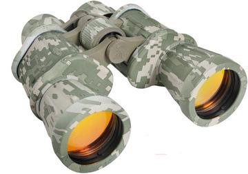 Binoculars 10x50 a.c.u. digital camo:: Jumelles 10x50 couleur camouflage digital