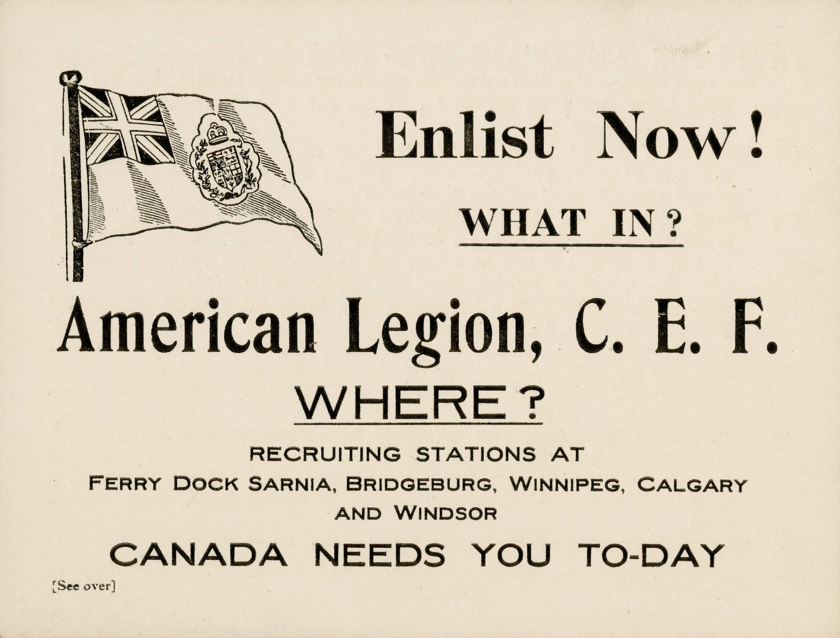 <i>Enlist Now!</i>