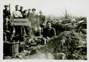 Reserve Trench